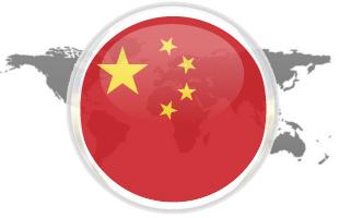 中国出願特許法のイメージ